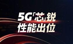 Mediatek เตรียมเปิดตัวชิป 5G รุ่นใหม่ ในวันที่ 18 พ.ค. นี้