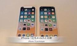 ชมวิดีโอMockupที่คาดว่าจะเป็นiPhone 13 5Gเปลี่ยนช่องชาร์จUSB-Cใช้ระบบTouch IDอีกครั้ง