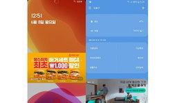 หลุดOne UI 2.5รุ่นใหม่ของSamsungจะแอบมีโฆษณามากวนใจหลายจุด