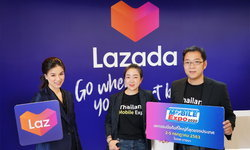"""""""ลาซาด้า"""" ผนึกกำลัง  """"เอ็มวิชั่น"""" จัดงาน """"Thailand Mobile Expo 2020"""" ช้อปออนไลน์ได้ทุกที่ทั่วไทย"""