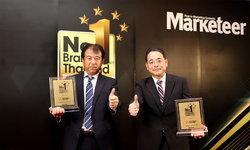 มิตซูบิชิ อีเล็คทริค ตอกย้ำความเป็นผู้นำ คว้ารางวัลแบรนด์ยอดนิยมอันดับ 1 ของประเทศไทย