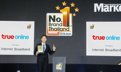 ทรูออนไลน์โชว์ศักยภาพต่อเนื่อง 6 ปีซ้อน คว้ารางวัล Marketeer No.1 Brand Thailand 2019 – 2020