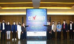 เริ่มแล้ว งาน COMMART THAILAND ครั้งที่ 54 ระหว่างวันที่ 20-23 สิงหาคม 2563 ณ ไบเทค บางนา