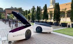 LG ขยายธุรกิจหุ่นยนต์ไปสู่งานบริการในโรงแรม