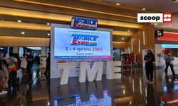 """5 เหตุผลสำคัญที่ควรเดินงาน """"Thailand Mobile Expo 2020"""" รอบสุดท้ายของปี"""