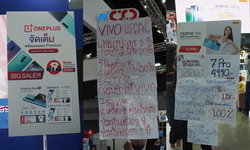 ส่องป้ายโปรโมชั่นหน้าร้านในงาน Thailand Mobile Expo 2020 ลดราคาสุดยั่วใจยังลดแรงเช่นเดิม ชุดที่2