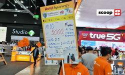 สำรวจป้ายโปรโมชั่นของแถมหน้าร้านในงาน Thailand Mobile Expo 2020 ลดและลดแรงได้อีก ชุดที 3