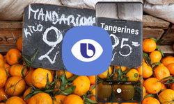 Samsung เตรียมหยุดให้บริการ AR ในฟีเจอร์ Bixby Vision ในช่วงปลายเดือนตุลาคมนี้