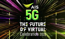 เอไอเอส และ ช่อง 3 สร้างปรากฎการณ์ 5G Virtual Concert  ครั้งแรกในไทย
