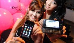 โนเกียเปิดตัว Nokia N97 mini