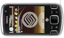 Nokia 6788 ของแท้ไม่ใช่ของก๊อป  มือถือรองรับ 3G ในจีนเต็มรูปแบบรุ่นแรก