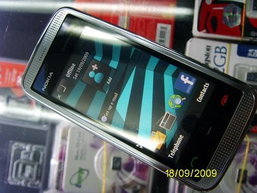 Nokia 5530 XpressMusic - กาแฟ 3 in 1 รสชาติอร่อย [ Part I ]