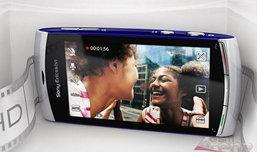 Sony Ericsson Vivaz มือถือกล้องไฮเดฟ