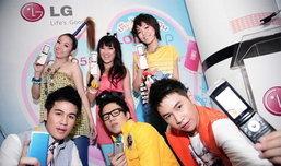 """แอลจี ส่ง """"LG GD580 Lollipop"""" มือถือสีสันสดใส  สื่อภาษารักแนวใหม่ เอาใจวัยรุ่น"""