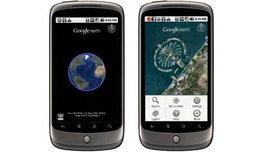 ว้าว!!! Google Earth บน Nexus One