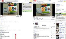 ยูทูบ ลดโหลดหน้าเว็บเอาใจผู้ใช้เน็ตบุ๊ก