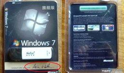 Windows 7 ละเมิดฯ เวอร์ชัน USB Drive