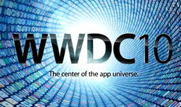 Apple เผยกำหนดจัดงาน WWDC ปีนี้