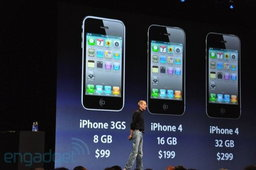 iPhone 4 น่าจะขายในไทยอย่างช้า กันยายน 2553 นี้