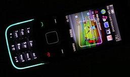 Nokia 5330 Mobile TV Edition ดูทีวีได้