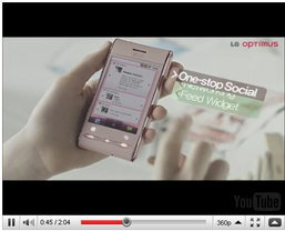 VDO โฆษณา LG GT540 รุกตลาด Android เอาใจคุณผู้หญิง