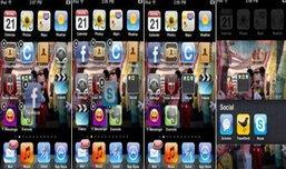 สนุกกับทิปง่ายๆ สำหรับผูัใช้ iOS 4 บน iPhone 3GS & iPhone 4