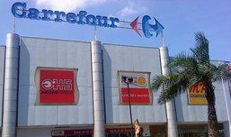อัพเดท ราคามือถือ จาก Hypermarket  ประจำวันที่ 26 กรกฎาคม 2553
