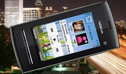 Nokia 5250 สามาร์ทโฟนจอสัมผัสถูกสุดๆ