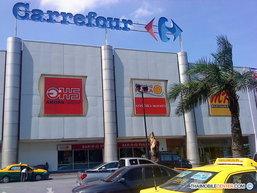 อัพเดท ราคามือถือ จาก Hypermarket ประจำวันที่ 24 สิงหาคม