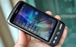 จีนบรรเจิดผนึกร่าง Desire เข้ากับ Sense ออกมาเป็น HTC Touch G7