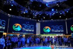 มหกรรมงาน 3.9 G Thailand Human D.N.A  หรือจะเป็นร้านโชว์ห่วย !!