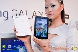 อู้หู !! Samsung Galaxy Tab ราคาตั้ง 31,200 บาท