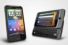 HTC เปิดตัวคู่แข่ง iPhone 4 ถึง 2 รุ่น