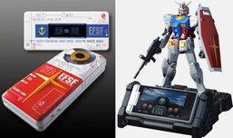 """ญี่ปุ่นเปิดตัวมือถือหุ่นยนต์ """"Gundam"""""""