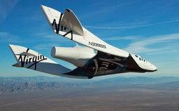 สเปซชิพทู ยานท่องเที่ยวอวกาศลำแรกของโลก
