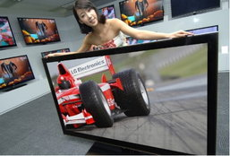 LG 3D LED TV 72 นิ้ว!