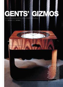 GENTS' GIZMOS อาร์ตเฟอร์นิเจอร์