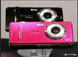 LUMIX Phone พร้อมจำหน่ายกุมภาปีหน้า!