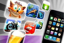 Free APP สามัญประจำ iPhone ที่มีติดเครื่องไว้นั่นแหละดี