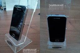 Samsung Galaxy S Mini เวอร์ชั่นตัวเล็กรุ่นล่าสุด