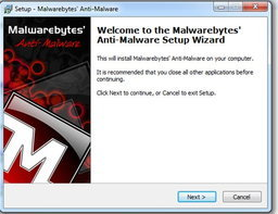 Malwarebytes Anti-Malware  ถ้าคุณโดนโจมตี ตัวนี้ช่วยคุณได้