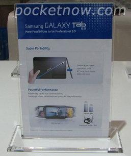 Samsung Galaxy Tab รุ่นจอ 8.9 !