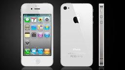 ราคา iPhone 4 เครื่องศูนย์ / เครื่องหิ้ว วันที่ 23 พฤษภาคม 2554 (ราคาไอโฟน 4 อัพเดท)