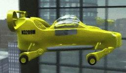 อิสราเอล..สร้างรถบินได้สำเร็จแล้ว