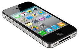 แม่เจ้า วันนี้อินเดียเพิ่งเริ่มขาย iPhone 4