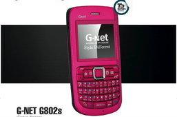 G-NET G802S แช็ตสนุก สีสะดุดตา