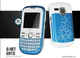 G-NET G813 ถูก ดี มีสไตล์ ไม่ตกเทรนด์