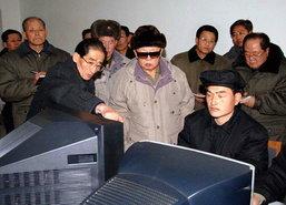 เกาหลีเหนือหาเงินด้วยการแฮกเกม ออนไลน์