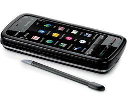 เจาะลึกฟีเจอร์เด่นใน Symbian Belle OS การต่อยอดระบบซิมเบี้ยนให้ล้ำสมัยทันโลก สมาร์ทโฟน