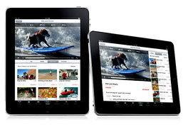 อัพเดทราคา iPad 1 iPad 2 ณ วันที่ 21 กันยายน 2554